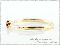 [送料無料]ガーネットリング一粒イエローゴールドk1818kリング18金ゴールド指輪天然石誕生石ピンキーリングレディース1月誕生石【_包装】【05P09Jan16】