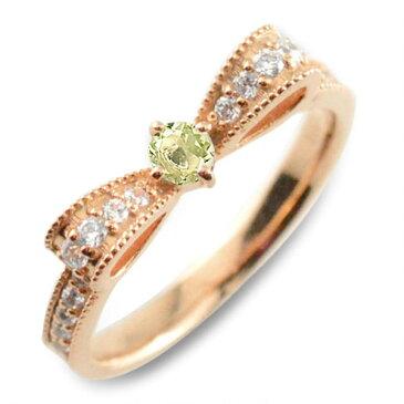 【ポイント5倍】 【送料無料】ぺリドット ピンキーリング リボンリング ダイヤ リボン ダイヤモンド 指輪 誕生石 クラシカル ミルウチ ピンクゴールド k18 18k 18金 ダイヤ 婚約指輪 エンゲージリング 結婚指輪 レディース クリスマス Xmas