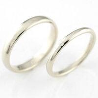 【送料無料】婚約指輪エンゲージリング結婚指輪マリッジリングペアリング18k甲丸ダイヤモンドホワイトゴールドK18記念日指輪ダイヤ【_包装】