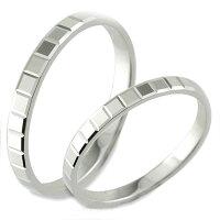 【送料無料】結婚指輪マリッジリングブライダルプラチナ平打ちカットリングpt900ペア2本セットペアリングストレートメンズレディース記念日指輪【_包装】0824カード分割