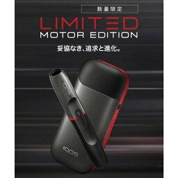 ◆翌日到着◆ アイコス2.4プラス 本体 スターターキット 限定カラー モーターエディション 純正品・正規品・新品・未使用