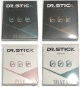 ◆翌日到着◆ ドクタースティック スターターキット『全4種』