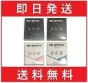 ◆翌日到着◆ ドクタースティック スターターキット『全4種』 Dr.stick 電子タバコ VAPE