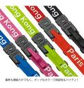 """重さの量れるスーツケースベルト""""スマートラゲッジ"""" Luggage-Mate 日本初上陸のデジタル重量計..."""