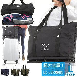 さわやかなLAデザイン、容量に驚くトートバッグ