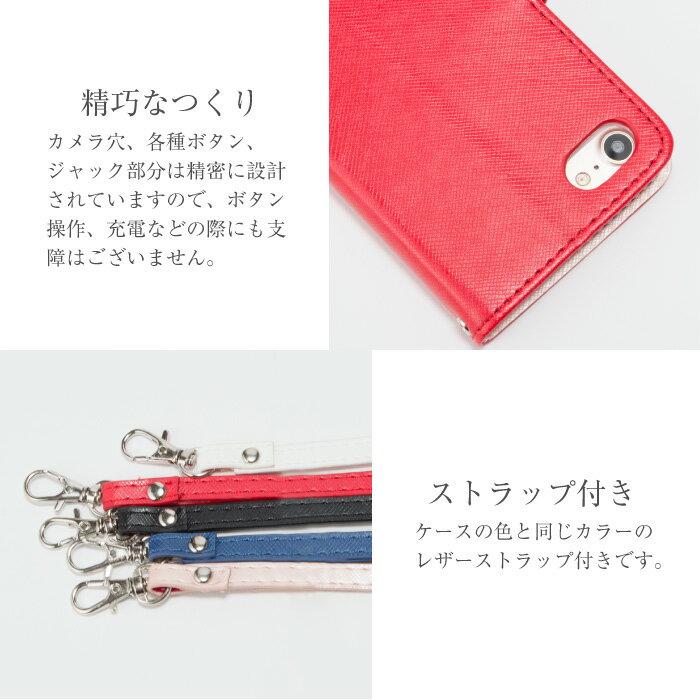 【楽天市場】リボン 手帳型 レザー iPhone7ケース iPhone7 Plus ケース iPhone6s iPhone6 Plus iPhone SE ケース iPhone5