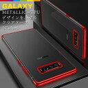 Galaxy S10 ケース S10+ S10plus S9...