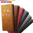 zenfone max pro m2 ZB631KL ケース