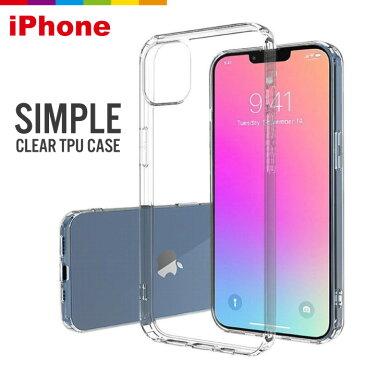 iPhone12 ケース 透明 クリアケース 透明ケース iPhone11 スマホケース iPhone SE XR iPhone8 mini XS Pro Max SE2 第2世代 iPhone12Pro iPhoneケース カバー レディース メンズ 透明カバー シンプル Plus 7 6s 6 TPU