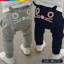 マールマール ニットパンツ MARLMARL knit pants サクラ / セイジ / ハクジ / スミ 【ベビー 服】【キッズ 服】【ベビー スボン】【出産祝い 女の子】【出産祝い 男の子】【ギフト】【日本製】【Made in Japan】【即納】