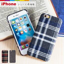 Iphoneケース Iphoneケースの様々なレビューがここにあります Page 9