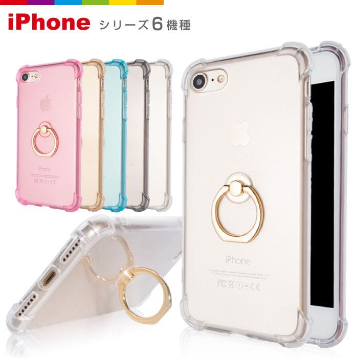 535b78f39b 【全面保護ガラス2枚付】iPhone8 スマホケース リング付き iPhone7 iPhone6s plus iPhone7