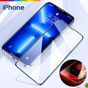 【800円企画】3D ガラスフィルム for iPhone 6 7 8 plus 全面保護 液晶保護フィルム
