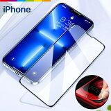【400円企画】 iPhone12 mini ガラス iPhone12 Pro Max ガラス iPhone11 Pro Max フィルム iPhone8 iphone se2 フィルム iphone se 2020 iPhoneXR iPhone7 plus iPhoneXS Max 3D ガラスフィル iPhone 6 7 8 plus 全面保護 液晶保護フィルム
