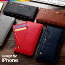 iPhoneX iPhone8 / 7ケース 手帳型 カード収納 スライド レザー スライドポケット スマホケース メンズ 財布 iPhone7 Plus ケース iPhone6s ケース iPhoneケース アイホン アイフォン アイフォン7 ケース カバー スマホカバー シンプル おしゃれ 海外 musubo