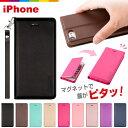 iPhone8ケース 手帳型 マグネット iPhone7 p
