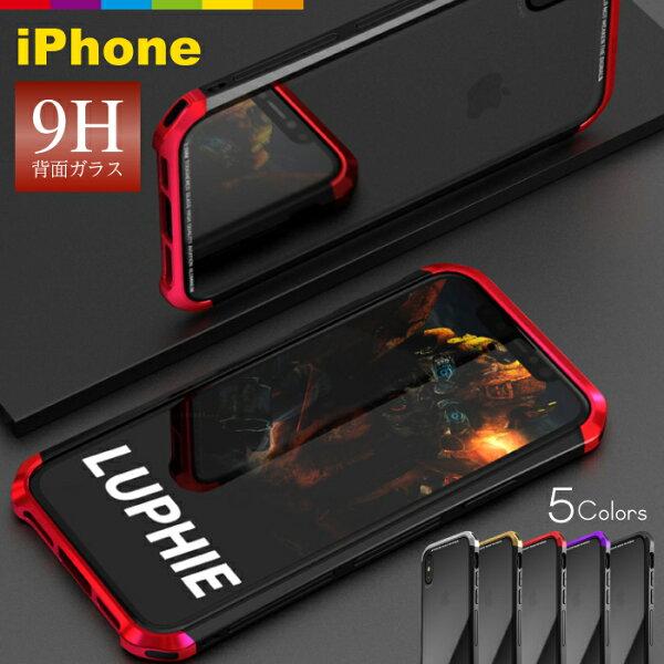646b2663eb iPhoneX iPhone8 ケース iPhone7 ケース 背面ガラス 3パーツ iPhone6 iPhone6s iPhone8 iPhone7  iPhone7Plus iPhone8Plus iPhone6Plus iPhone6sPlus 9H ガラス 多機種 ...