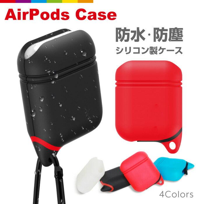 スマートフォン・携帯電話用アクセサリー, その他 AirPods case Bluetooth iPhone