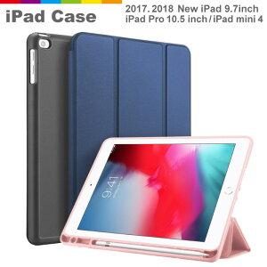 14d95bf9a8 iPadケース 2017モデル 2018モデル 第5世代 第6世代 9.7インチ ipad air