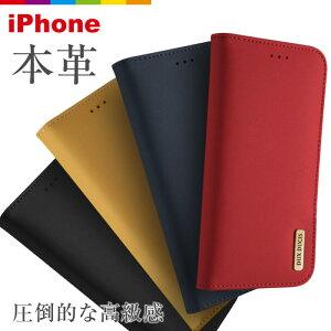iPhone12 ケース 手帳型 本革 レザー iPhone11 スマホケース iPhone SE XR iPhone8 mini XS Pro Max 手帳 SE2 第2世代 iPhone12Pro iPhoneケース メンズ ベルトなし カバー マグネット シンプル かわいい カード収納 カードケース スタンド機能 レディース Plus 7 6s 6