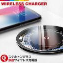 iPhone8 ワイヤレス充電器 iPhoneXR iPho