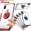 iPhone11 Pro Max ケース iPhone8 ケース iphone se2 ケース リング付きケース iPhone XR ケー……
