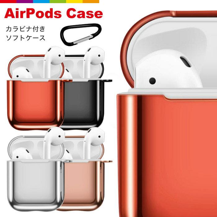 スマートフォン・携帯電話用アクセサリー, その他 AirPods case TPU Bluetooth iPhone