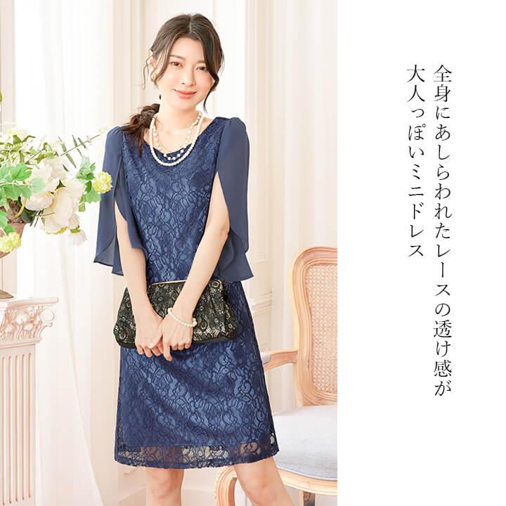 761b4567c16ab パーティードレス 結婚式 ワンピース 二次会 ドレス 大きいサイズ有 20代 30代 パーティドレス