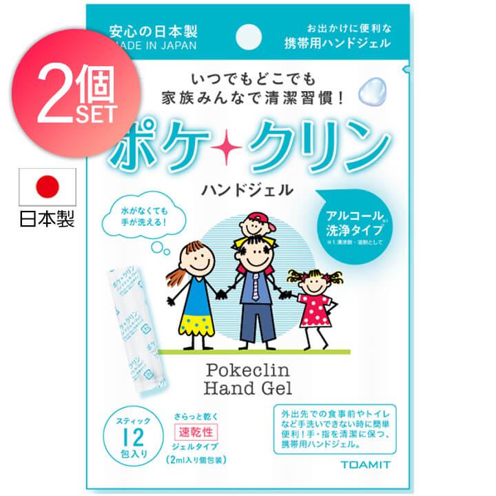 洗剤・柔軟剤・クリーナー, 除菌剤  Made in Japan