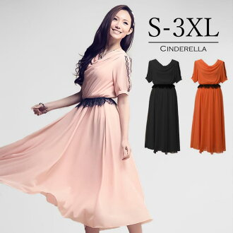 Great party dress long dress one piece! long dress 3 wedding parties cavalier in three colors black & pink & Orange long dress jk298190