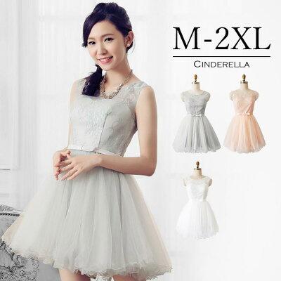 a10ecc0cdc6df パーティードレス 結婚式 二次会 ワンピース ミニドレス フォーマル ドレス 2次会 大きいサイズ有