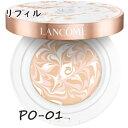 LANCOME(ランコム)タン クラリフィック マーブルコンパクト レフィル 13g