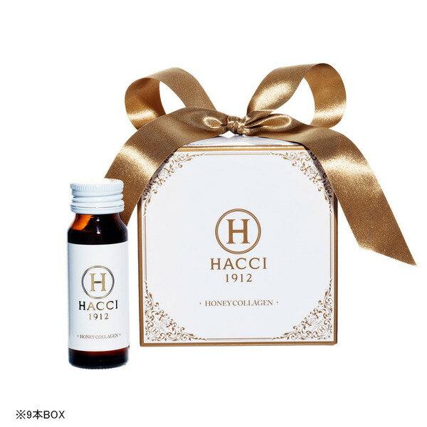 HACCI 1912(ハッチ1912) ハニーコラーゲン9本BOX【あす楽対象】