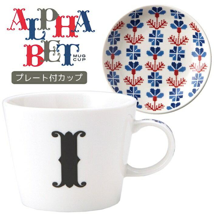 出産祝い・ギフト, ギフトセット  I ALPHABET MUG MADE IN JAPAN