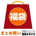 メモ帳福袋 おまけつき キャラクター他 柄おまかせ 可愛いメモ帳が【6...