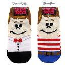 BOY 少年 アンクルソックス かわいいプチプラ靴下通販 シネマコレクション【メール便可】【あす楽】