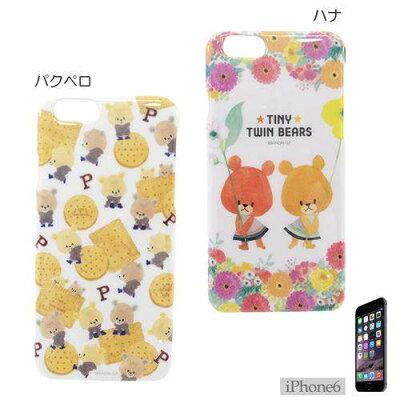 がんばれ!ルルロロ iPhone6ケース iPhone6シェルジャケット グルマンディーズ 4.7インチモデル ...