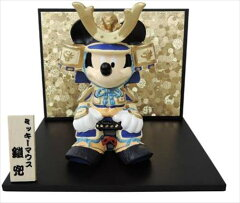【送料無料】ミッキーマウス 五月人形 武者人形 鎧兜 吉徳 端午の節句 子供の日 キャラクターグッズ通販 シネマコレクション【あす楽】