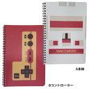 ファミコン メモ帳 リングノート 本体 コントローラー 三英貿易 約15×1×22cm 文具 ゲーム...