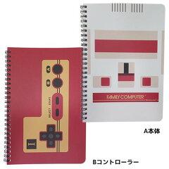 ファミコン メモ帳 リングノート 本体 コントローラー 三英貿易