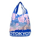 TOKYO × 富士山 エコバッグ エコなショッピングバッグ 収納袋付...