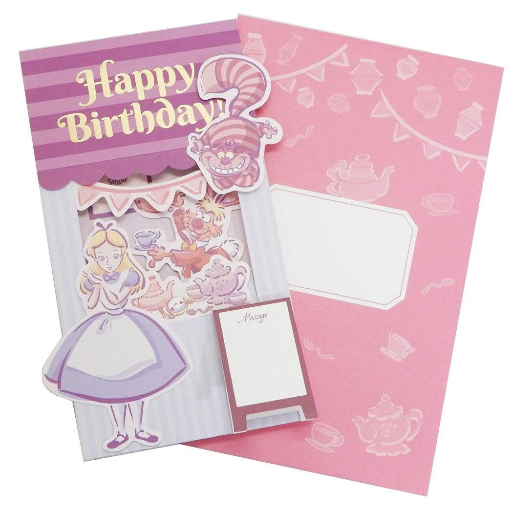 紙製品・封筒, グリーティング・カード  APJ cpds-x