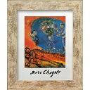 マルク シャガール 名画 Marc Chagall Couple of lovers on a red backgroung 美工社 ZFA-61770 ギフト 額付きインテリア通販 取寄品 シネマコレクション