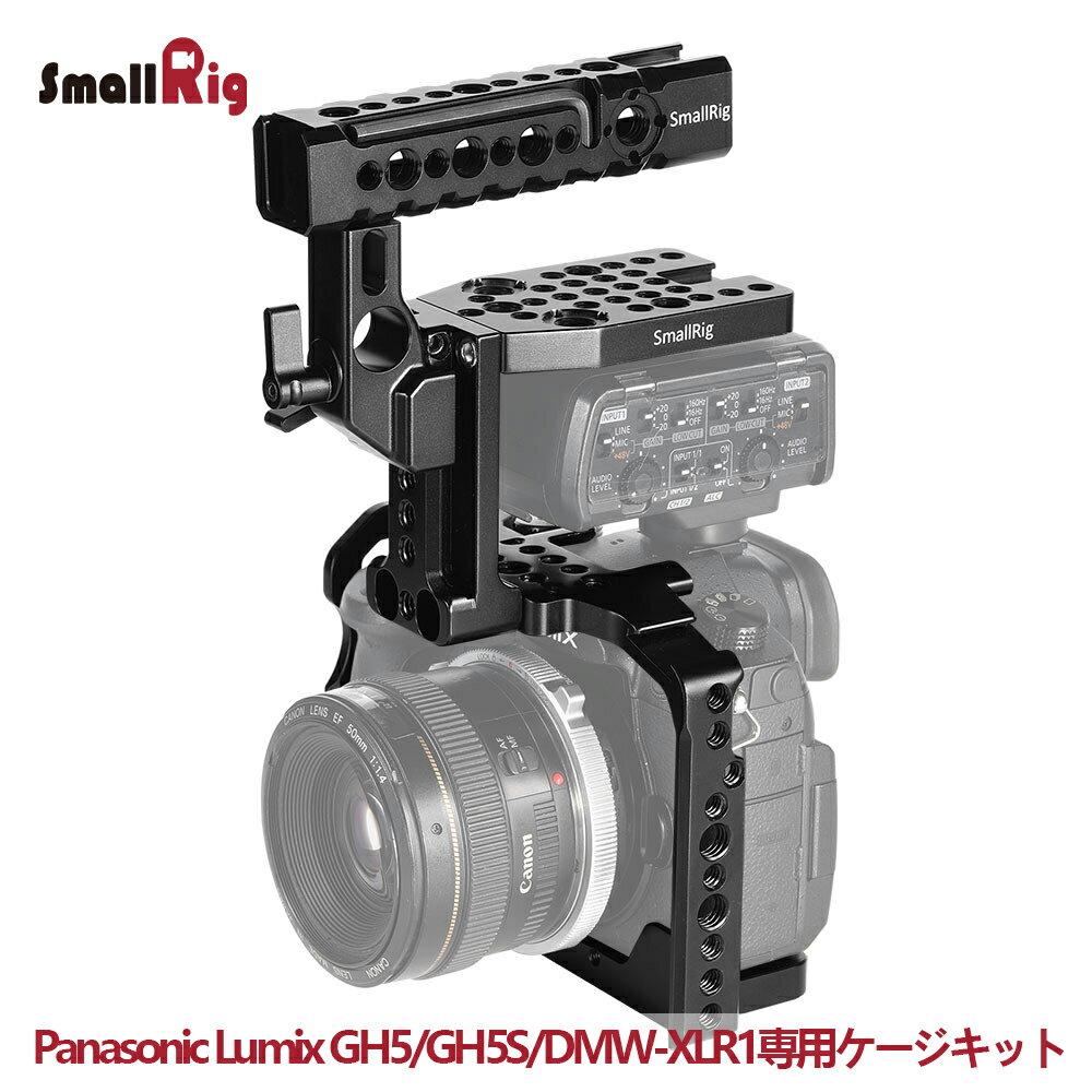 カメラ・ビデオカメラ・光学機器用アクセサリー, カメラ用クランプ・グリップ 102000OFFSmallRig Panasonic Lumix GH5GH5SDMW-XLR1 DSLR -2052B