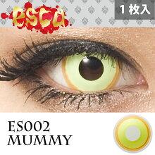 片目装着写真|エスカホラーコンタクトレンズマミーMummyES002(1枚入)|闇夜に浮き出るミイラの黄色い目、ライトイエローオレンジ縁カラコンコスプレ特殊メイクSFX