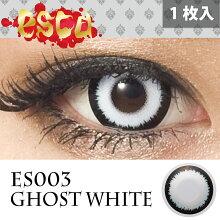 片目装着写真|エスカホラーコンタクトレンズゴーストホワイトGhostWhiteES003(1枚入)|狼やハスキーのような冷たい目、白に黒縁カラコンコスプレ特殊メイクSFX