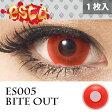 エスカ ホラーコンタクトレンズ バイトアウト Bite Out ES005(1枚入)度あり・度なし 火の様な赤い目、レッド カラコン コスプレ 特殊メイク SFX
