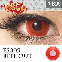 片目装着写真|エスカホラーコンタクトレンズバイトアウトBiteOutES005(1枚入)|火の様な赤い目、レッドカラコンコスプレ特殊メイクSFX