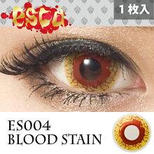片目装着写真|エスカホラーコンタクトレンズゾンビブラッドステインBloodStainES004(1枚入)|血が滲んだ目、レッドブラウンイエローベージュカラコンコスプレ特殊メイクSFX