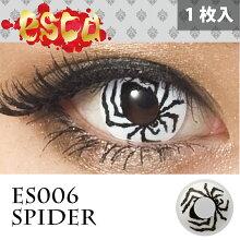 片目装着写真|エスカホラーコンタクトレンズスパイダーSpiderES006(1枚入)|ブラックスパイダー、カラコンコスプレ特殊メイクSFX